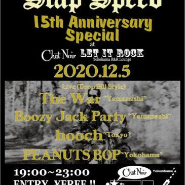 12.5 SLAP SPEED 15周年記念スペシャル!