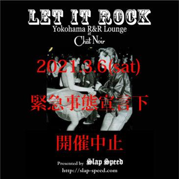 3.6【LET IT ROCK】4.3へ延期