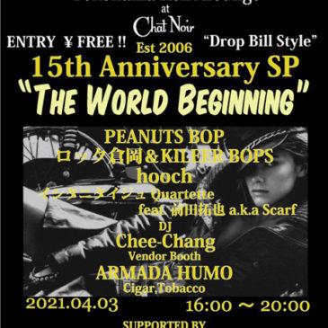 "4.3″LET IT ROCK"" 15th Anniv SP ""The World Beginning"""