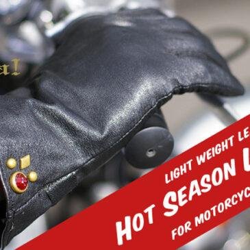 Hot Season Leather Glove入荷してます