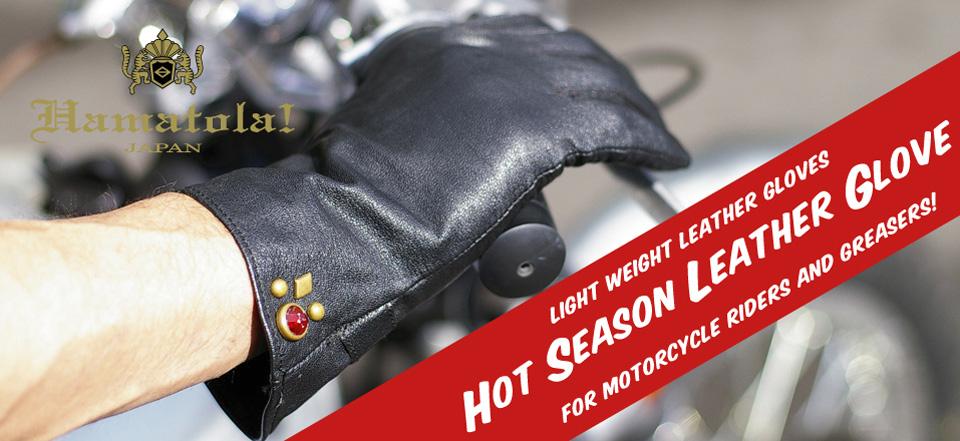 "New Arrival ""Hot Season Leather Glove"""