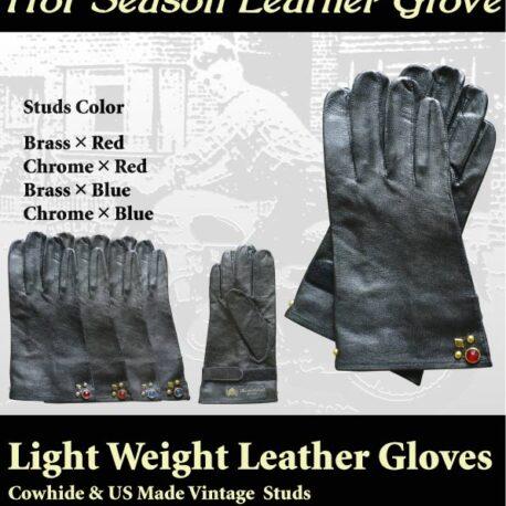 【HAMATOLA!】HTG-211 Vintage Studs Hot Season Leather Glove
