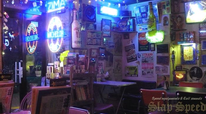 """""""Cafe GINA""""Atsugi"""
