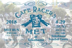 MET-Yokohama-FlyerW800